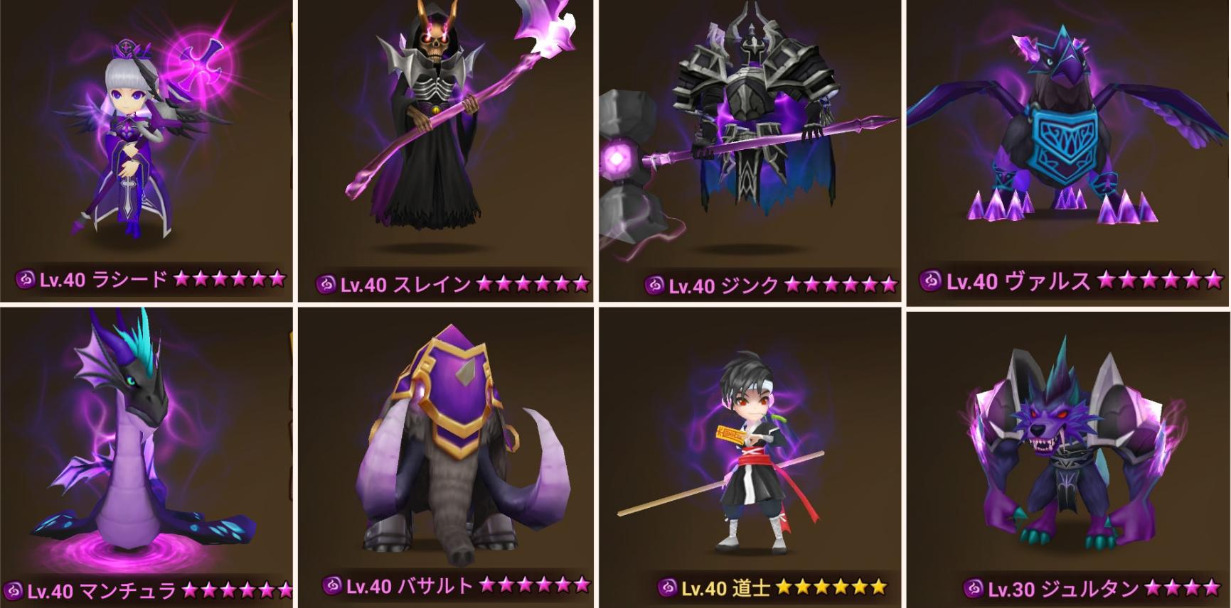 純正☆3闇属性モンスター