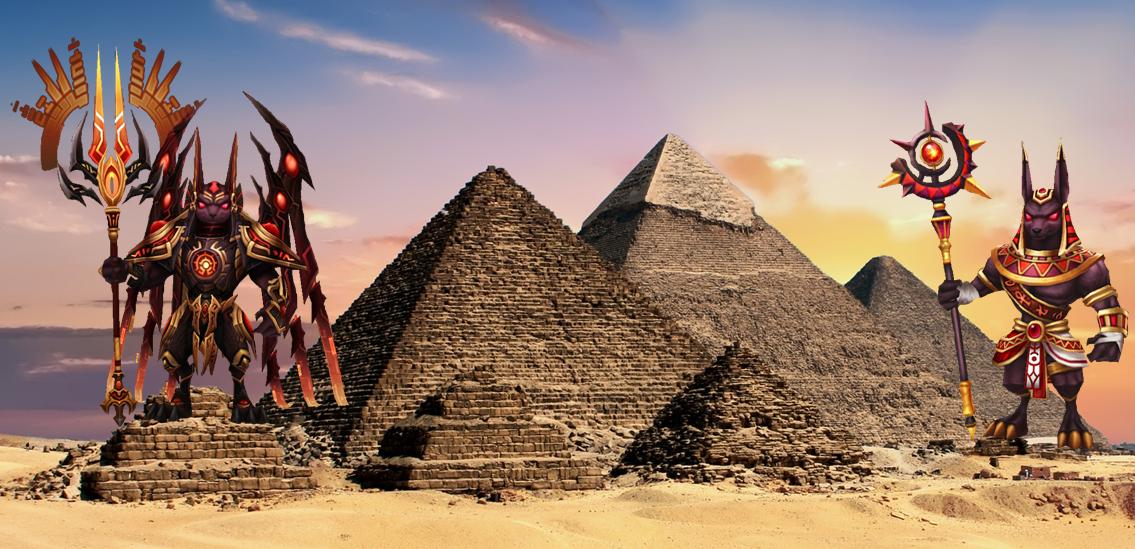 クムヌピラミッド